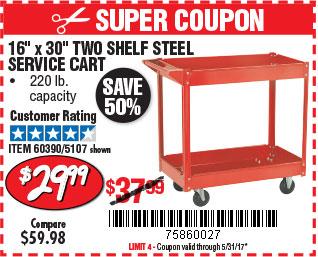 30 In. x 16 In. Two Shelf Steel Service Cart