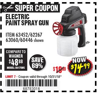 5 GPH Electric Paint Spray Gun