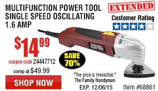 Multifunction oscillating tool