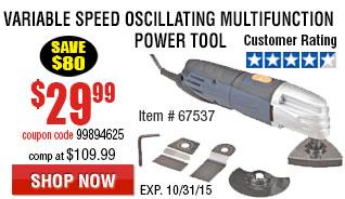 Multifunction Power Tool