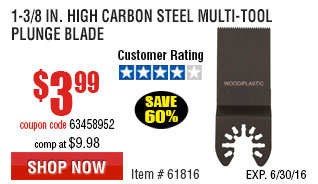 1-3/8 in. High Carbon Steel Multi-Tool Plunge Blade