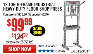 12 ton H-Frame Industrial Heavy Duty Floor Shop Pressr