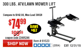300 lbs. ATV/Lawn Mower Lift