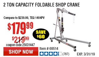 2 ton Capacity Foldable Shop Crane