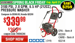 3100 PSI, 2.8 GPM, 6.5 HP (212cc) Pressure Washer EPA III