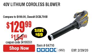 40V Lithium Cordless Blower