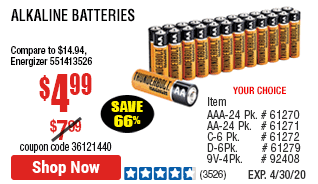 AA Alkaline Batteries, 24 Pk.