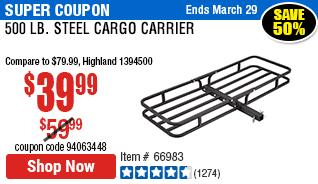 500 lb. Steel Cargo Carrier