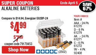 AAA Alkaline Batteries, 24 Pk.