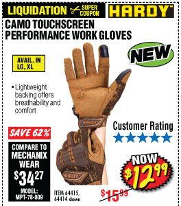 Camo Performance Gloves