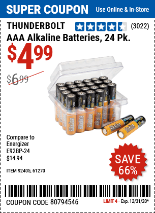 AAA Alkaline Batteries, 24 Pk