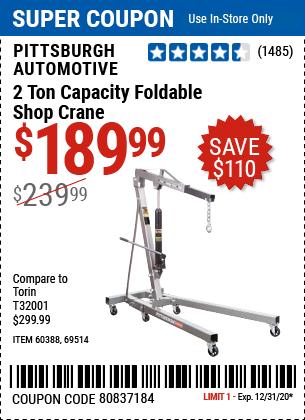 2-ton-Capacity-Foldable-Shop-Crane