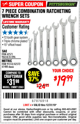 SAE Combination Ratcheting Wrench Set, 7 Pc.