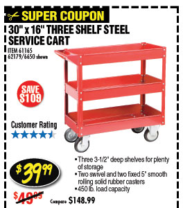 30 In. x 16 In. Three Shelf Steel Service Cart
