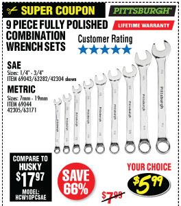 9 Pc Fully Polished SAE Combination Wrench Set
