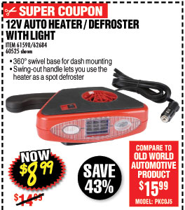 12V Auto Heater / Defroster with Light