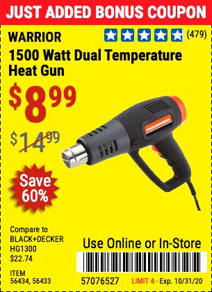 1500 Watt Dual Temperature Heat Gun