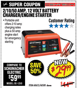 110/2/50 Amp 12V Manual Charger With Engine Start